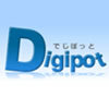 Digipot@フリー素材 reviews